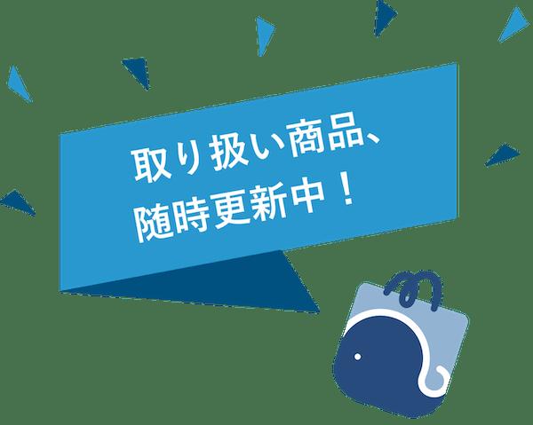 KENCOCO(ケンココ) - 取扱商品、順次更新中!